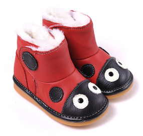 "Caroch ""Ladybug"" Red Leather Boots"