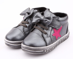 "Freycoo ""Noni"" Silver Grey Leather Hi top Shoes"