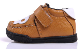 "Caroch ""Skull"" Caramel Leather Shoes"