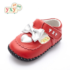 "YXY ""Liza"" Red Leather Soft Sole Shoes"