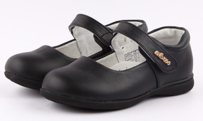 "Freycoo ""Jill"" Black leather girls Mary Jane School Shoes"