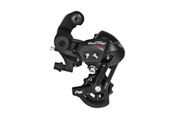 Shimano RD A070 7 Speed Rear Derailleur