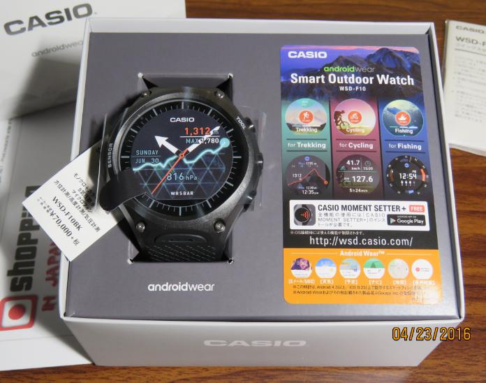 Casio Smart Outdoor Watch WSD-F10BK
