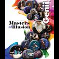 """Genii Magazine """"Masters of Illusion"""" October 2014 - Book"""