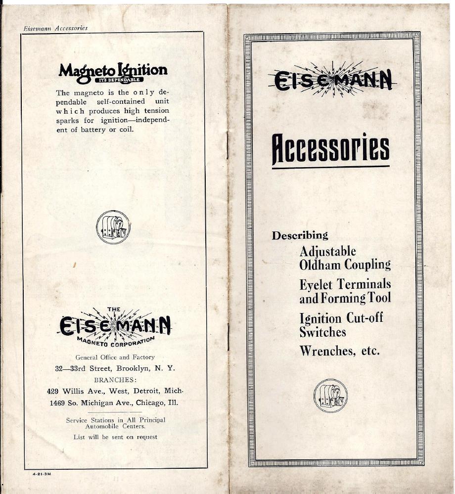 eisemann-accesories-skinny-p1.png