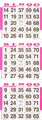 3on Pink Black Light By The Bundle 500 Sheets