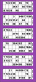6@View Bingo Paper Purple