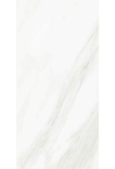 Mirasol Bianco Carrara 12x24 Wall Tile Tiles Direct Store