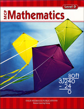 MCP Mathematics: Level D, 2005 edition