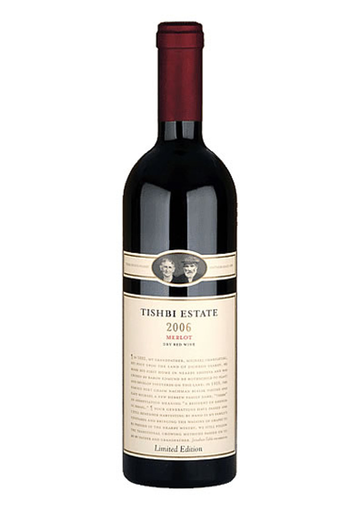 Tishbi Estate Merlot