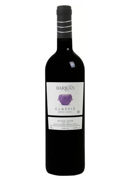 Barkan Classic Pinot Noir