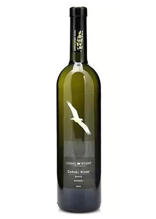 Carmel Sauvignon Blanc