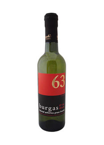 Burgas 63 Special Selection