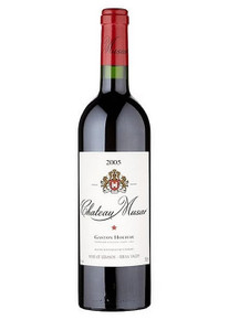 Chateau Musar Gaston Hochar Bekka Valley