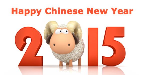 year-of-goat-banner-v02.jpg