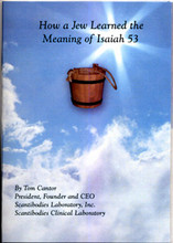 This 16 page booklet tract is a unique Japanese story combined with Isaiah 53. It's like nothing you've ever read before and it's very captivating in its presentation of the Gospel. This booklet tract is for Jewish and Gentile people. PACK OF 12 BOOKLETS