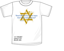 Show your support for Israel today! Any donation of $10 or more and we'll send you a Support Israel T-Shirt and a bumper sticker!  PLEASE SPECIFY SIZE ON ORDER  - Sizes, S, M, L, XL, 2XL, 3XL  For more information click here:  http://www.israelrestoration.org/