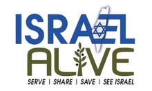 Israel Alive Trip Deposit