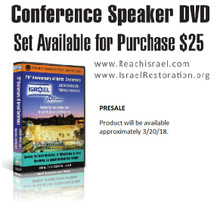 IRM Jewish Evangelism Conference DVD (Presale) Israel Restoration Ministries 2018 Conference DVD THIS IS A PRESALE - Item will be available approximately 3/20/18.