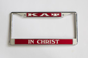 ΚΑΨ IN CHRIST LICENSE PLATE