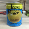 Your Lemon Flavored Powder