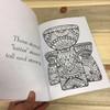 Guamazing Chamorro Designs Adult Coloring Book