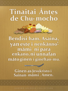 Prayer for Grace in Chamorro - Fine-Art Poster - 18x24