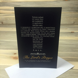 Lord's Prayer in Chamorro Greeting Card - 8.5x5.5 (Front)