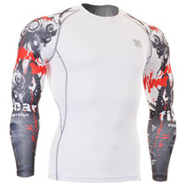 Fixgear compression skin tight graphic base layer white t shirt