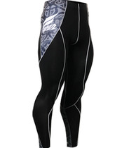 Fixgear black base layer spandex tight pants