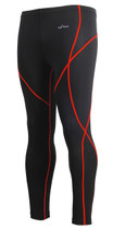 emfraa compression skin tights leggings pants