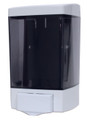 SD0046-01 Dark Translucent Commercial Bulk Soap Dispenser