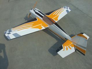 Corvus Racer