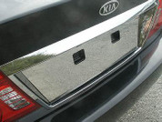 Optima SS License Plate Bezel