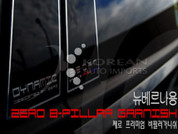 """Accent """"Special Sedan"""" door pillars"""