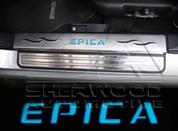 Epica LED Door Sills