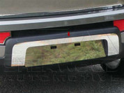 Soul Stainless Steel Rear Bumper Guard Trim