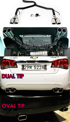 Chevy Holden Cruze Dual Tip Exhaust System Korean Auto