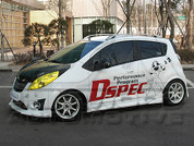Chevy / Holden Spark NEFD Body Kit