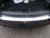 2011+ Optima K5 Chrome Rear Bumper Trim