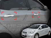2011+ Accent Chrome Door Handle Covers 8pc