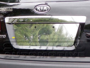 2011-2012 Sorento R Chrome License Plate Bezel