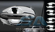 07+ Santa Fe CM Chrome Door Handle Shells Bowl