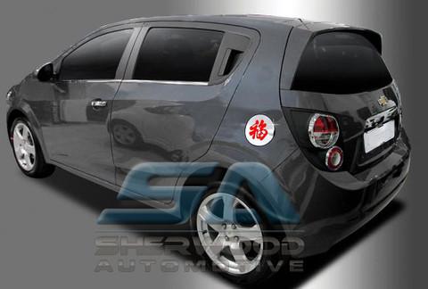 Chevy aveo 2012 5 door symbol chrome fuel door cover korean auto imports for 2009 chevy aveo interior door handle