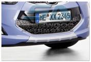 ix20 Silver Front Bumper Skid Plate Garnish