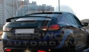 2011 + Elantra MD FULL SMOKE TINTED LED Taillights 4pc.