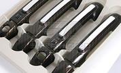 2013 + Genesis Coupe Carbon/Chrome Door Handle Cover 4pc