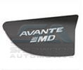 2011 + Elantra MD LED Interior Door Handle Shell Insert Set 2pc
