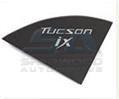 2010 + Tucson IX LED Interior Door Handle Shell Insert Set 2pc