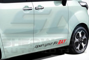 "Ray ""Open your Light Ray"" Body Decal"